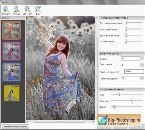Tintii photo filter v 2.4.0 RUS