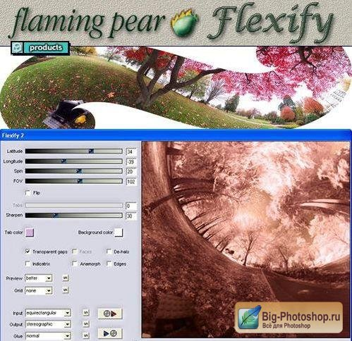 Flaming Pear Flexify 2 v2.65 for Adobe Photoshop (x32/x64)