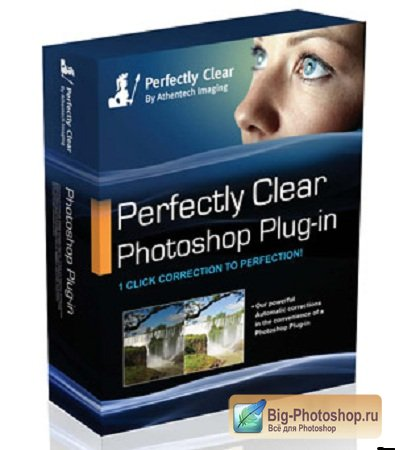 Perfectly Clear v 1.5.5 Plugin For Photoshop
