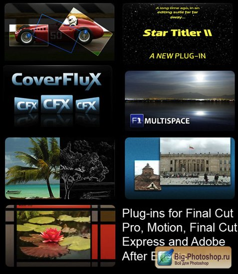 Плагины для Final Cut Pro, Motion, Final Cut Express и Adobe After Effects