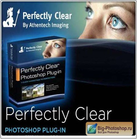 Athentech Imaging Perfectly Clear Photoshop Plug-In 1.5.1
