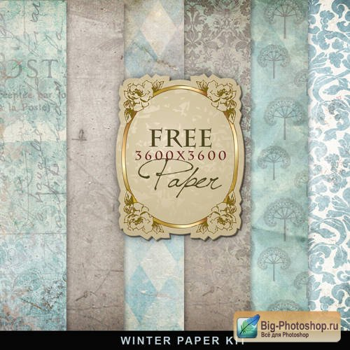 Фон – Winter Paper Kit