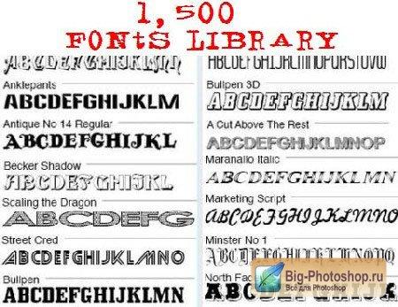 Набор из 1500 ttf шрифтов для photoshop