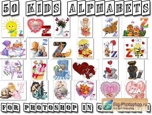 Алфавиты детские 1 kids alphabets