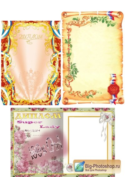 открытки для детского сада бланки заготовки