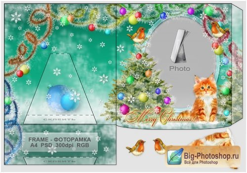 Postcards PSD - New years with kitty