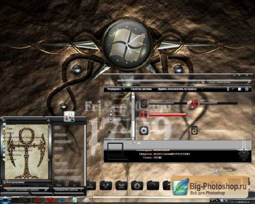 Темы для Windows: Trib Seven Style
