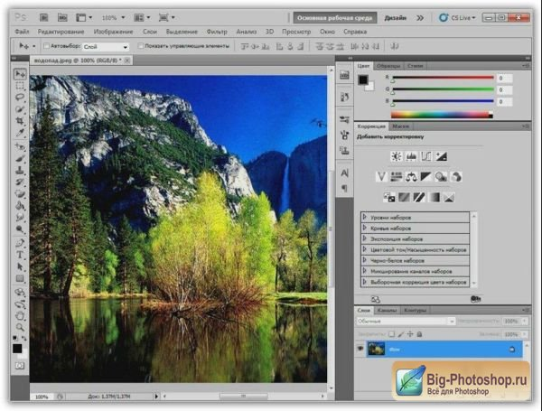 Видеокурс Adobe Photoshop CS5 (2010)