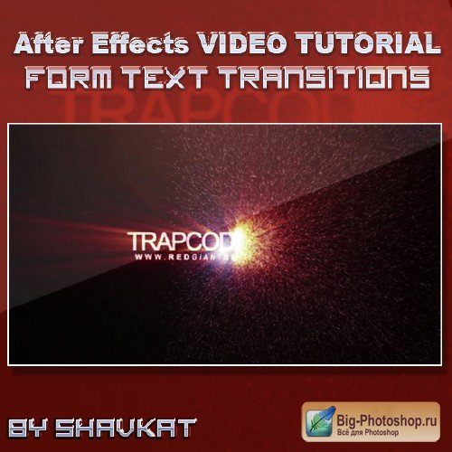 Form Text Transitions Video Tutorial