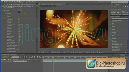 After Effects Plug-in - Particle Illusion For After Effects CS4