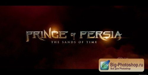 Prince of Persia Movie Title