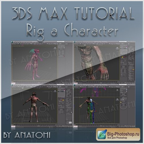 3ds Max Tutorial - Rig a Character