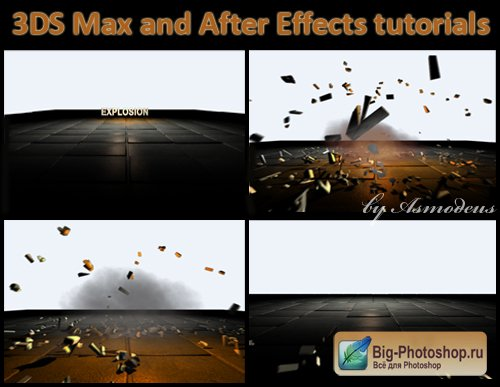 3DS Max and After Effects tutorials