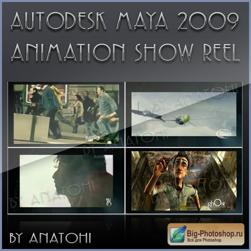 Animation Show Reel Maya 2009