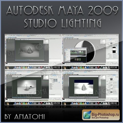 Autodesk Maya Tutorial - Studio Lighting