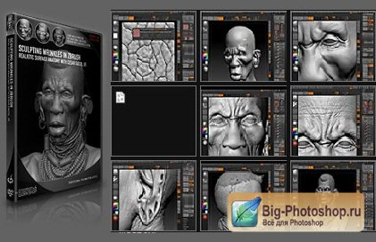 The Gnomon Workshop - Sculpting Wrinkles in ZBrush with Cesar Dacol Jr
