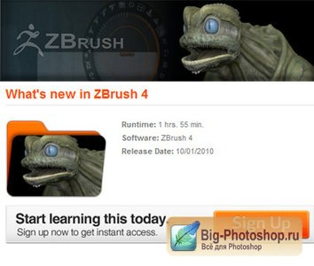 Digital Tutors: What's new in ZBrush 4