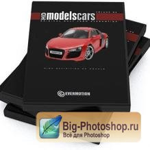 Evermotion HDModels Cars vol.3
