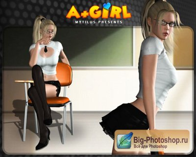 A Plus girl V4 with campus addon
