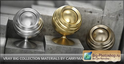 V-Ray materials collection