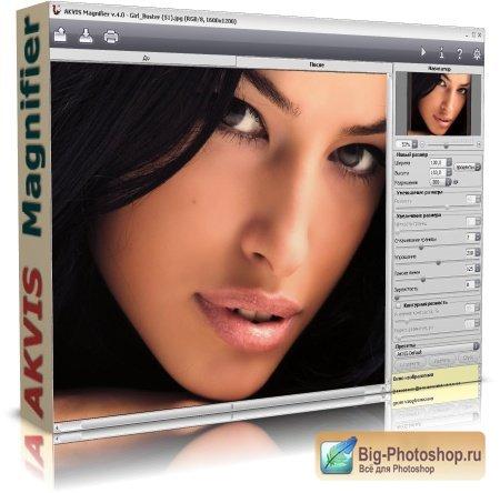 увеличение фото без потери качества онлайн