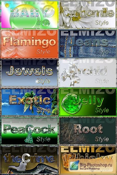 Elmizo Layer Effects 5
