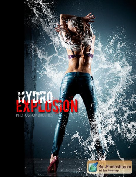 Hydro Explosion Brushes