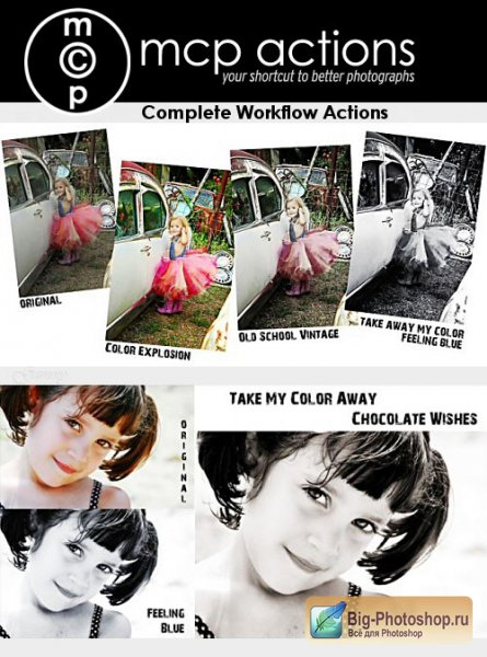 Amazing Photoshop Actions