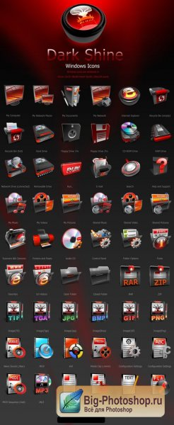 Windows иконки Dark Shine Icons