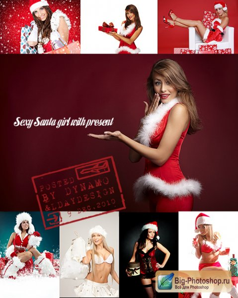 Stock Photo - Sexy Santa girls with present