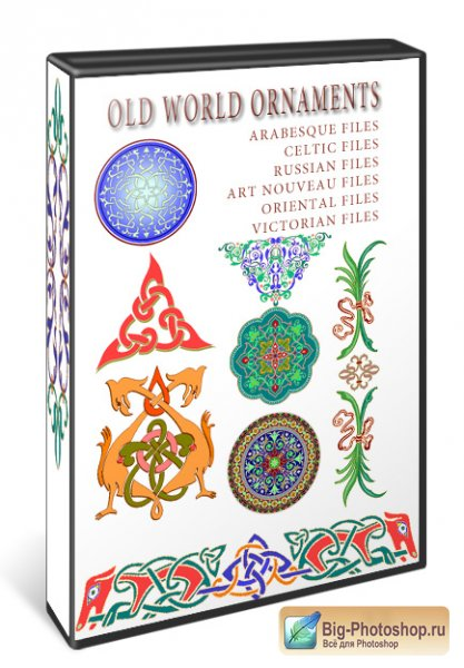 ARIDI - Old World Ornaments