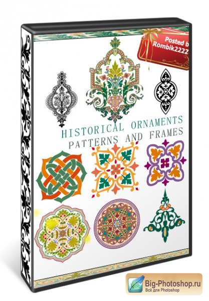 ARIDI - Historical Ornaments Patterns and Frames