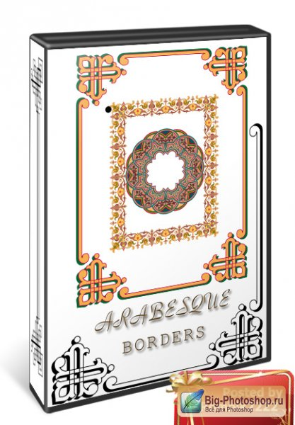 ARIDI - Arabesque Borders / vectors