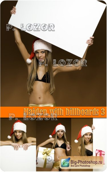 Maiden with billboards 3