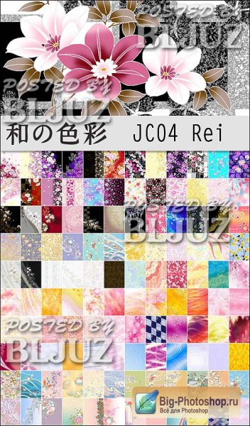 Colors in Japanese Style - JC04 Rei