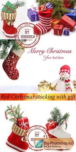 Red Christmas stocking with gift