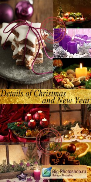 Details of Christmas and New Year