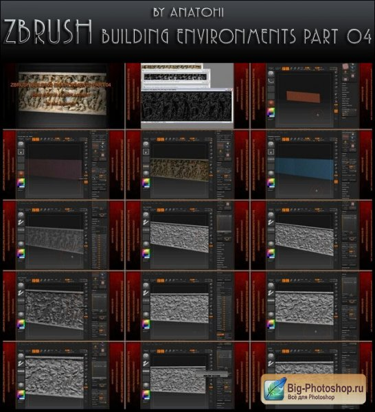 Video tutorial: ZBrush Building Environments Part 04 HD