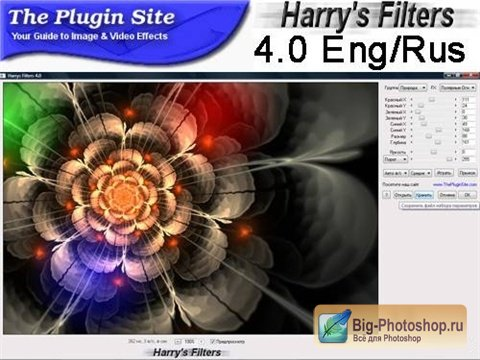 Harrys Filters 4.0 Eng/ Rus for Photoshop (2011)