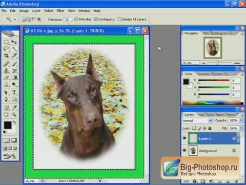 Как сделать рамку к фото в фотошопе