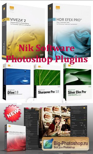 Nik Software Photoshop Plugins Suite (Windows/ MacOS)