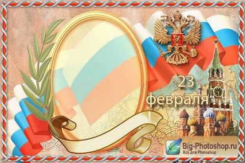 флаг россии фотошоп