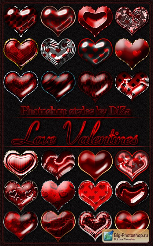 "Photoshop styles ""Love Valentines"""