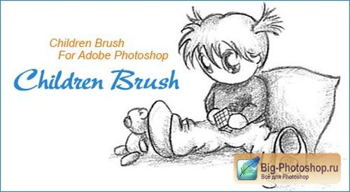 Kids brushes for Adobe Photoshop