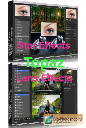 Topaz Star Effects 1.0.0 + Lens Effects 1.2.0 (2012)
