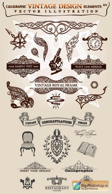 Каллиграфические предметы и вещи