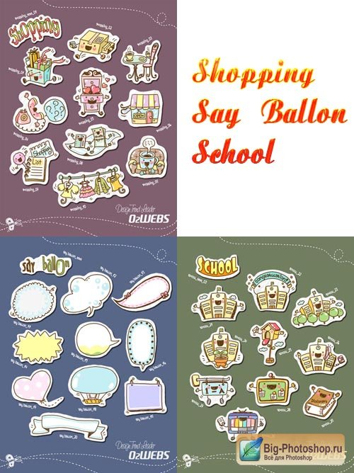 Label - ballon school shopping - PSD