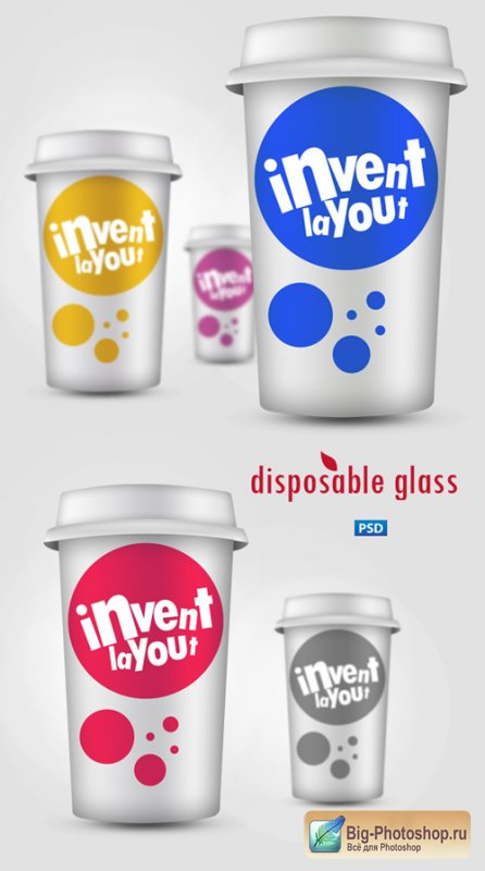 Disposable glass beakers for Photoshop