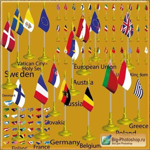 Флаги стан мира часть1 все флаги