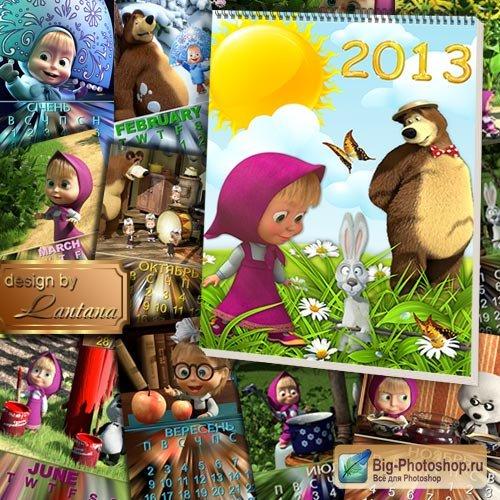 Календарь на 2013 год маша и медведь